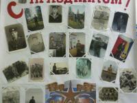 Фотовыставка  «Мой папа служил в Армии»