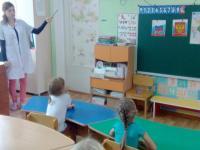 День Государственного флага Российской Федерации в МБДОУ