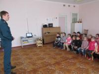 Встреча работника МЧС с воспитанниками МБДОУ