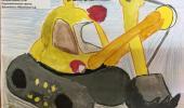 конкурс детских рисунков на тему: «Самоходная техника»